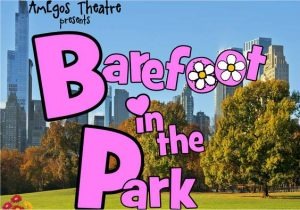 AmEgos: Barefoot in the Park
